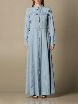 KAOS Платье